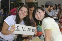 MDC students learn about calligraphy