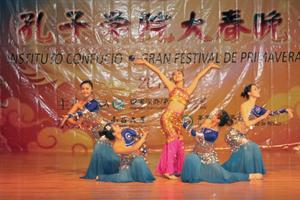 ChineseFolkDance1