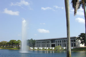 MDC North Campus
