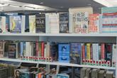 Bookshelf at MDC library